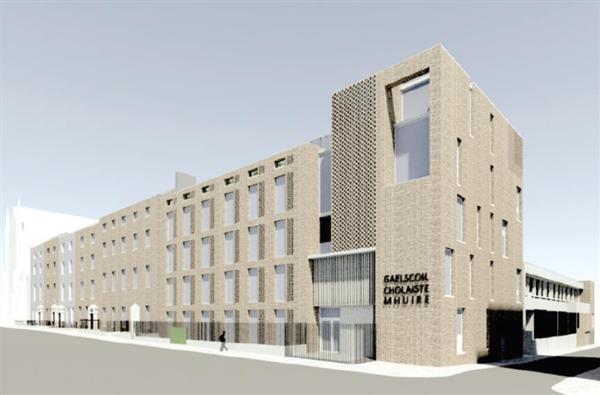 Ár bhFoirgneamh Scoile Nua / Our New School Building